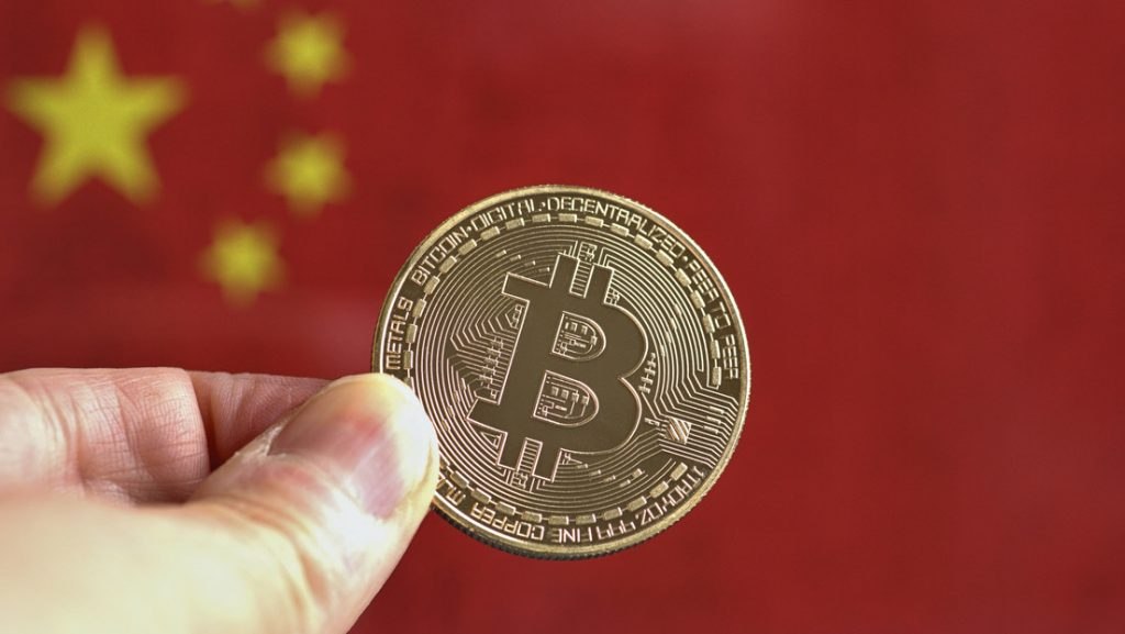 What's new in China's crackdown on cryptocurrency?