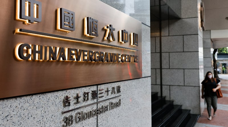 Evergrande crisis, a warning about the Chinese real estate market