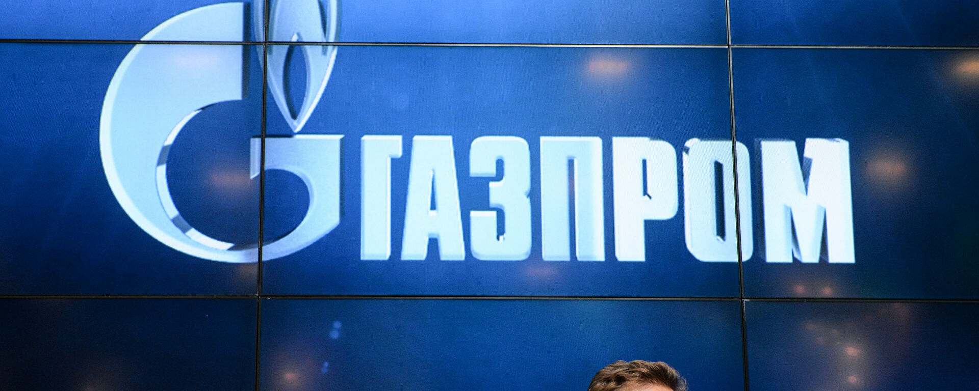 Logo of Russia's Gazprom - Sputnik World, 1920, 09.27.2021