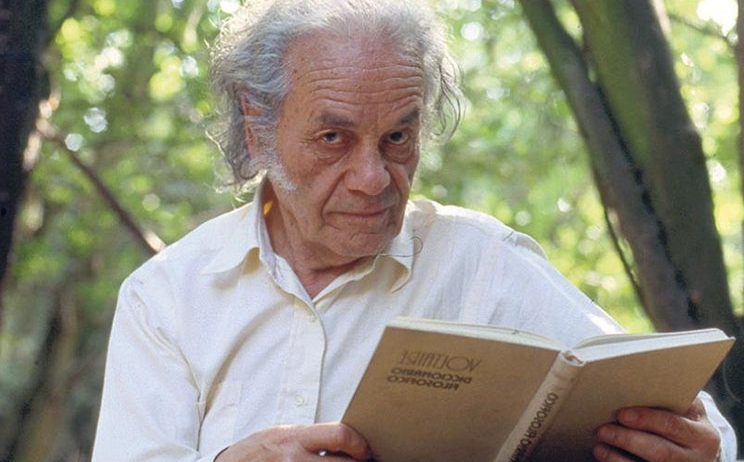Radio Havana Cuba |  They remember the birth of the poet Nicanor Parra in Cuba