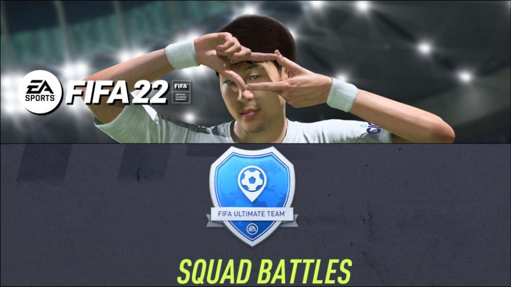 Squad Battles rewards in FUT FIFA 22 - when they are awarded and how they work